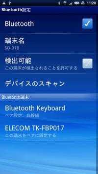 Elecom_tkfbp017bkinstall02
