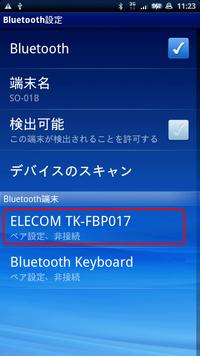 Elecom_tkfbp017bkinstall04