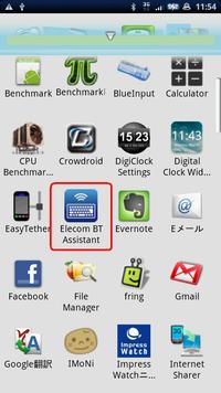 Elecom_tkfbp017bkinstall05