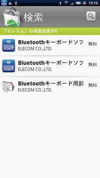 Tkfbp017_install01