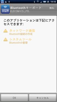 Tkfbp017_install04