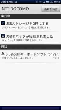 Tkfbp017_install05