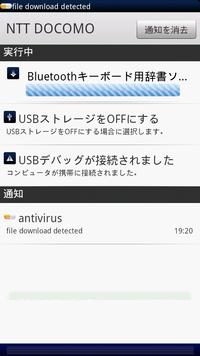 Tkfbp017_install07