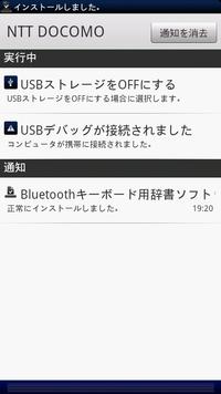 Tkfbp017_install08