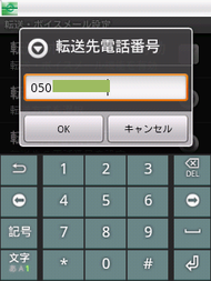 Huawei_ideos_mobile_ip_phone12