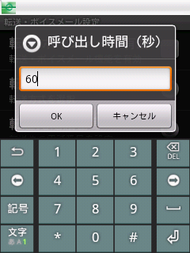 Huawei_ideos_mobile_ip_phone13