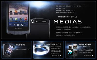 Medias_net