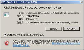 Android_sdk_installer01_2