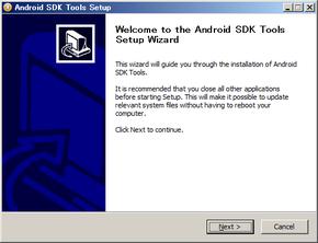 Android_sdk_installer02