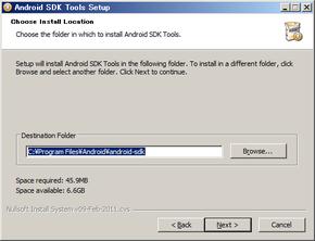 Android_sdk_installer05
