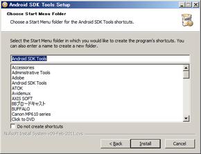Android_sdk_installer06