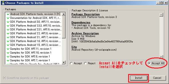 Android_sdk_manager01