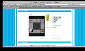 Play_gamen