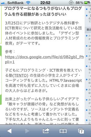 Kataoka_algo001