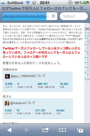 Sousai_twitter001