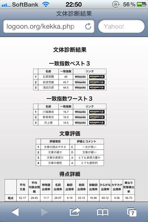 Sousai_twitter002