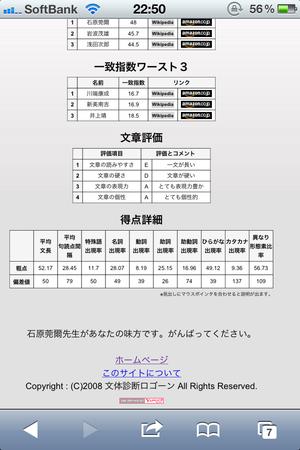 Sousai_twitter003