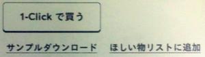 Kindlew008_2