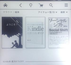 Kindlew010