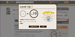 Onetopi_level19