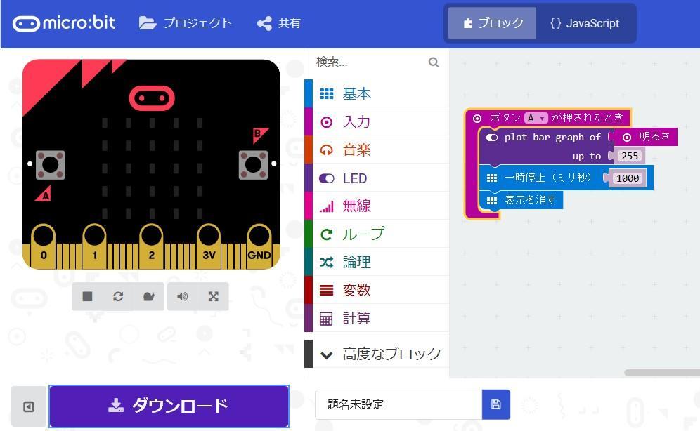 makecode003.jpg