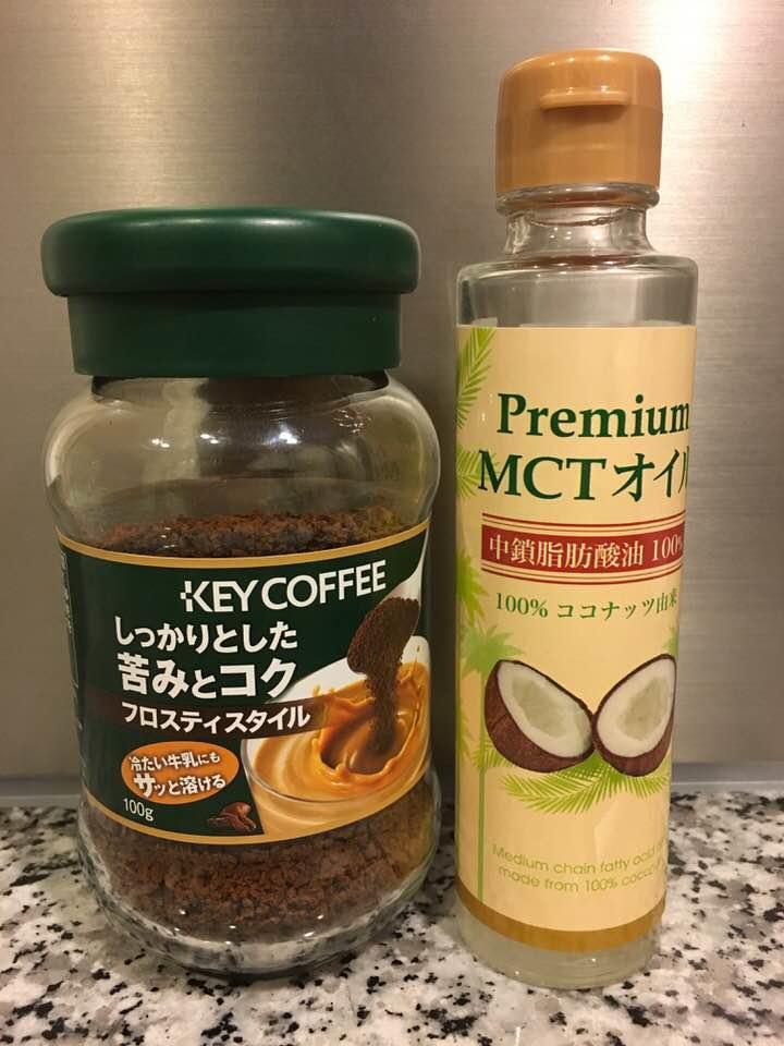 MCTオイルとコーヒー.jpg