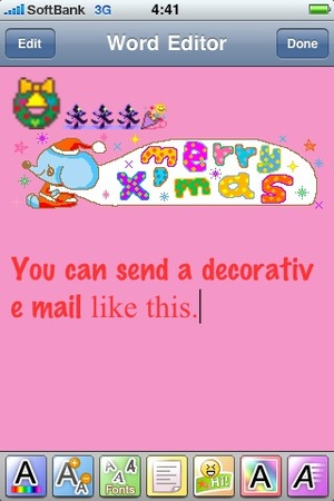 Sm_xmas_decorative