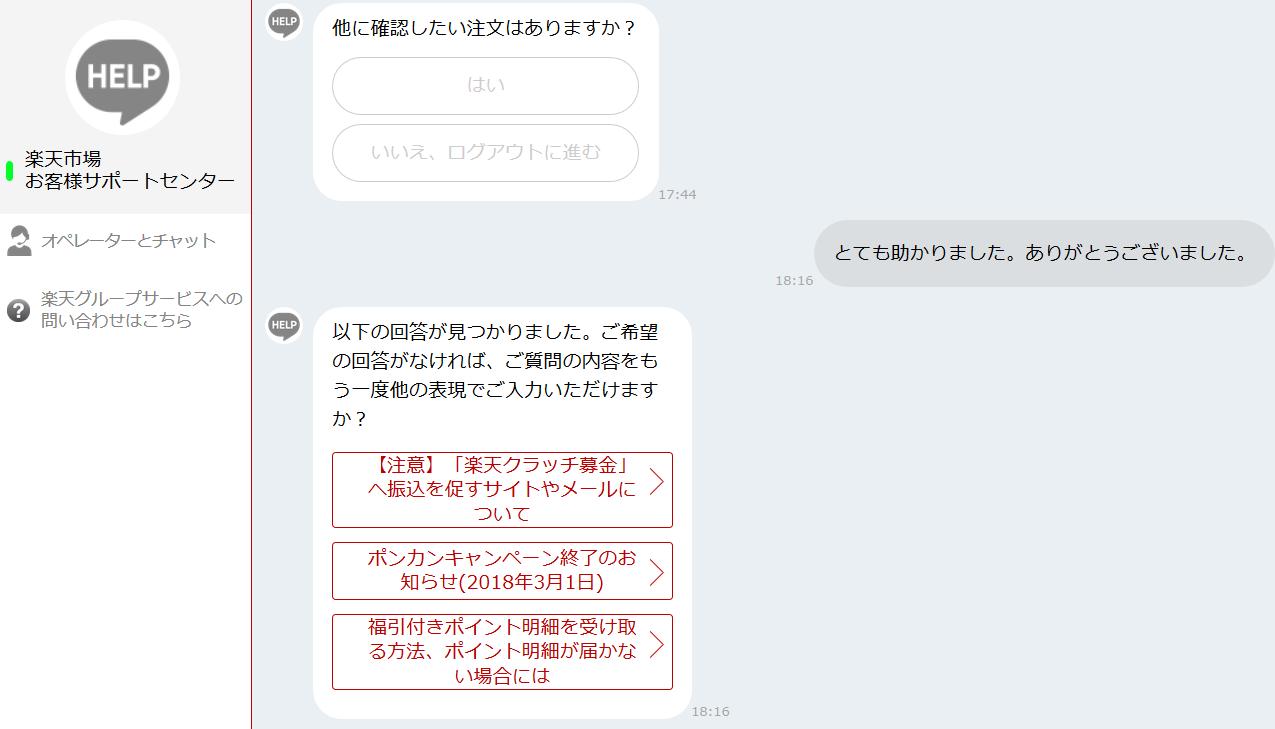 https://blogs.itmedia.co.jp/kenjiro/2f47e01ec57988066d8ef2e82e9e0c32b41e1563.png