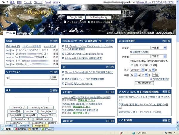 Google_top1