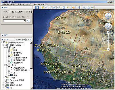 Google_earth1