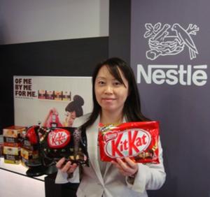 Nestle1_4