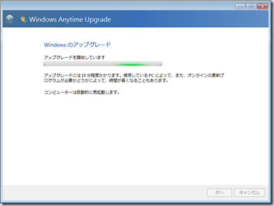 14_windowsanytimeupgrade