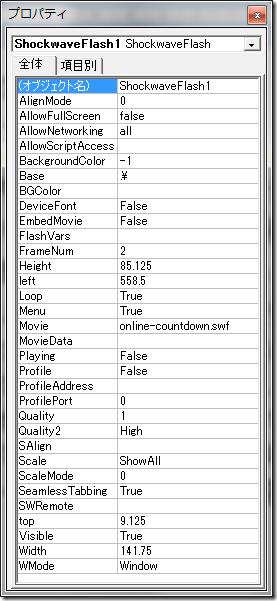 powerpoint 試用 版 2010
