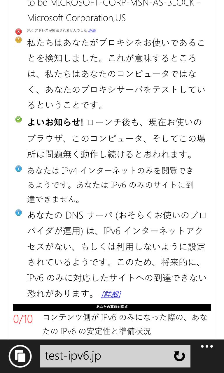 wp_ss_20141216_0003.png
