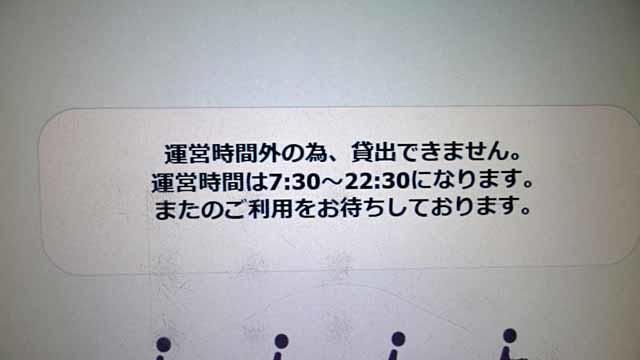 P1003392.jpg