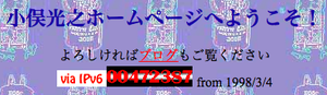 20131220_233335