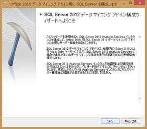 Configuration01_2