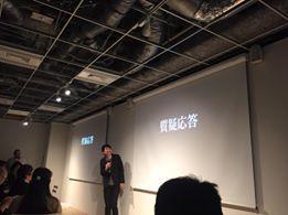 yazaki2.jpg