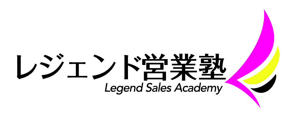 https://blogs.itmedia.co.jp/legendsales/assets_c/2014/12/LSA_logo_C-thumb-938x381-870.jpg
