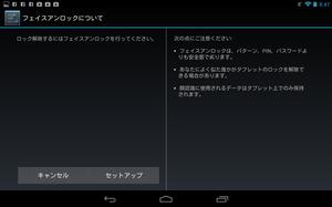 Screenshot_20121106204718