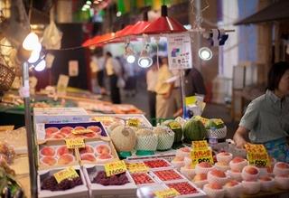 commerce.jpgのサムネイル画像