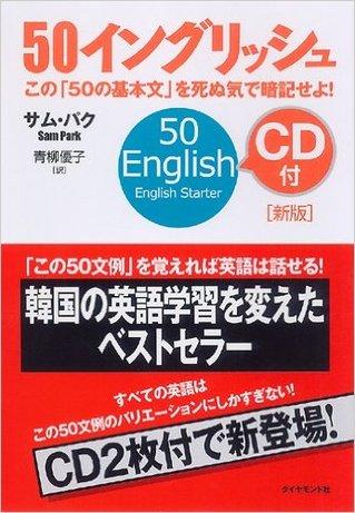 english03.jpg