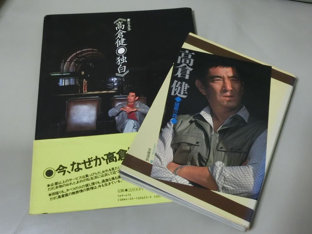 https://blogs.itmedia.co.jp/marron/2014/11/30/CIMG3696.jpg