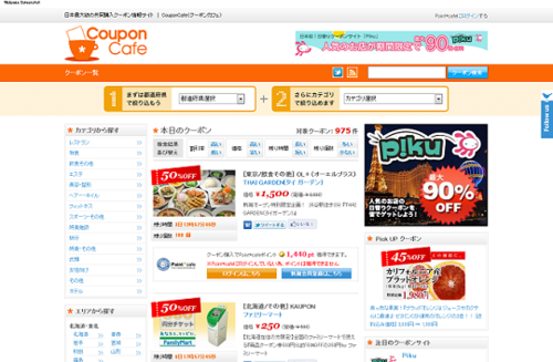 Couponcafe