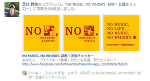 Suntory_towerrecords