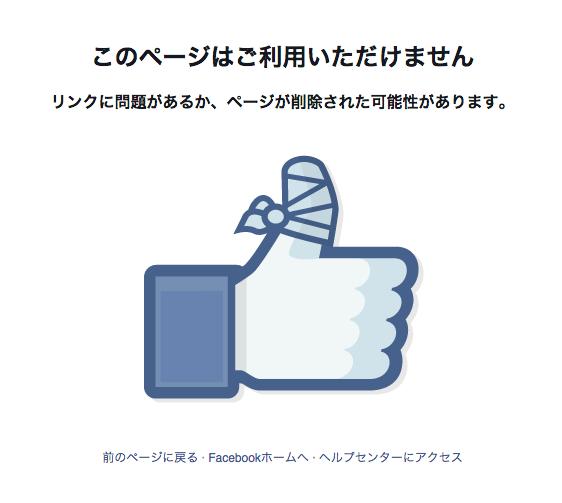 スクリーンショット 2015-04-08 16.21.58.png