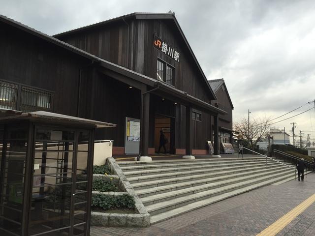 菊川市講演20141210-0-1.jpg