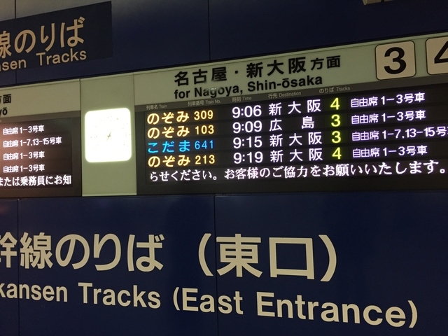 菊川市講演20141210-0.jpg