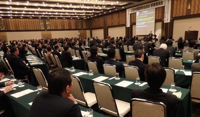 20150120 JTB中部圏誘致協議会講演全体像.jpg