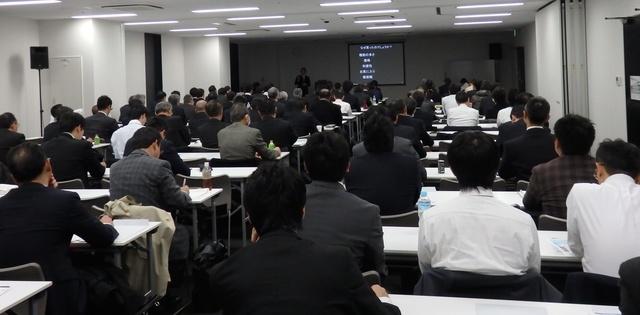 みずほ総研様@名古屋20150212-2.jpg